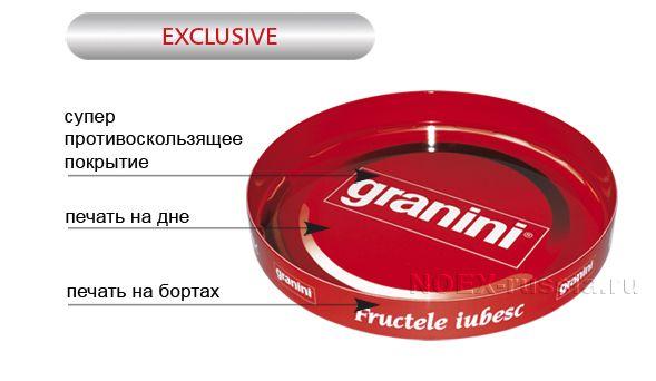 монетница granini exclusive
