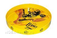 Желтый поднос TACA