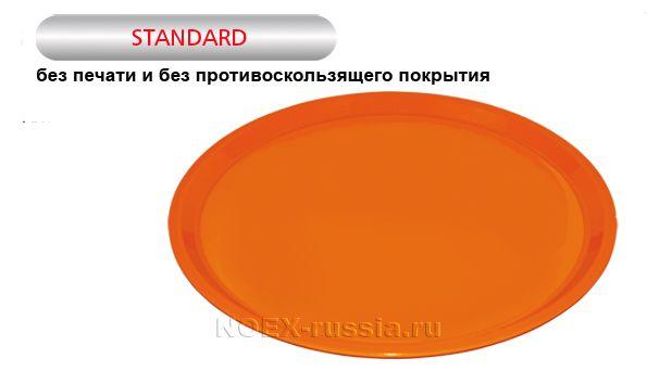 монетница TACA SLIM standart