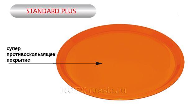 монетница TACA SLIM standart plus