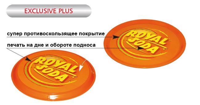 монетница TACA SLIM exclusive plus