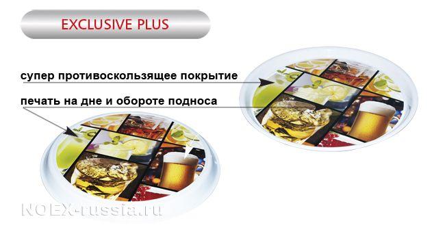 Поднос с противоскользящим покрытием и печатью на дне и обороте подноса