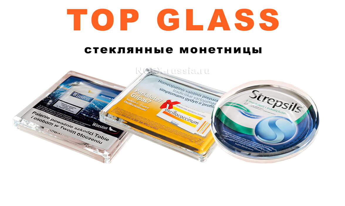 Top-glass-2