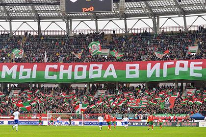 госдума вернула рекламу пива на стадионы