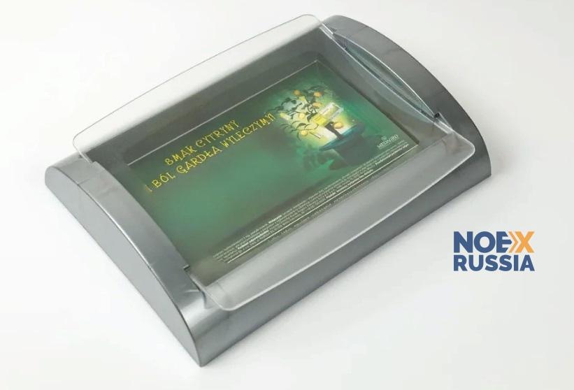monetnica kassovaya LAGUNA 2 EXPO plastik steklo kupit'