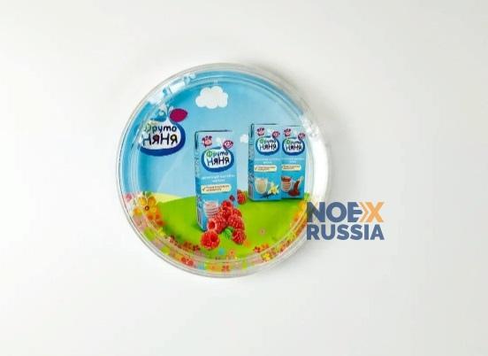Монетница Rondo Flaut пластик стекло