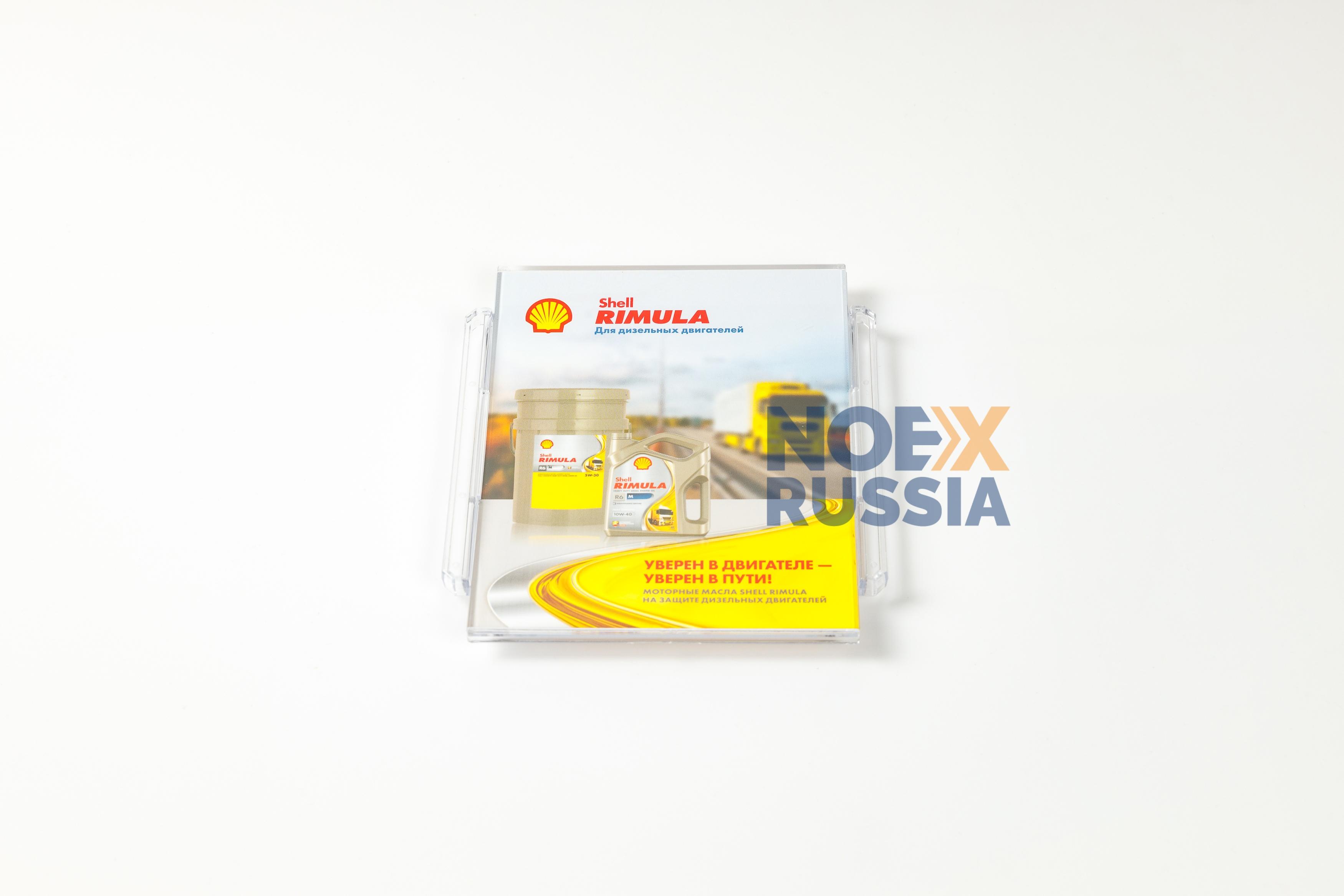 Монетница Mini max и Mini из пластика