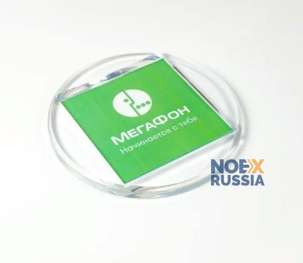 monetnica Focus steklo plastik