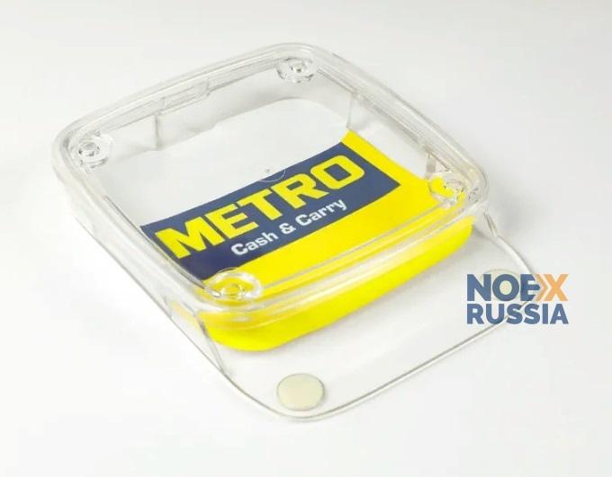 monetnica akril plastik Kontakt Info