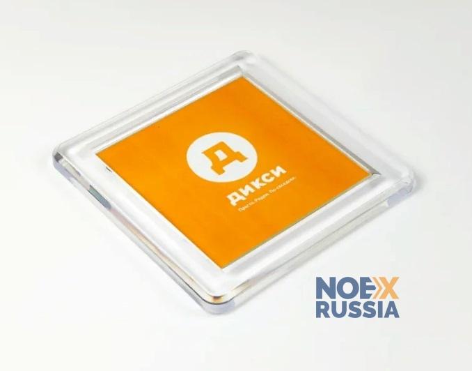 monetnica dlya kass Focus 2 magazin