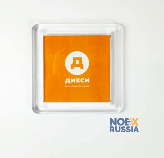 monetnica dlya kass Focus 2