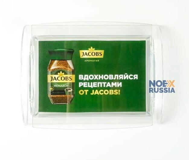 monetnica plastik steklo EXCLUSIVE EXPO GLASS kupit'