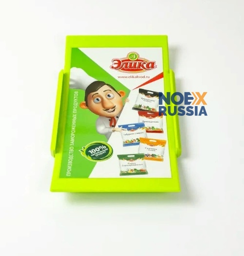 plastikovaya MONETNICA SURFER 2E kupit'