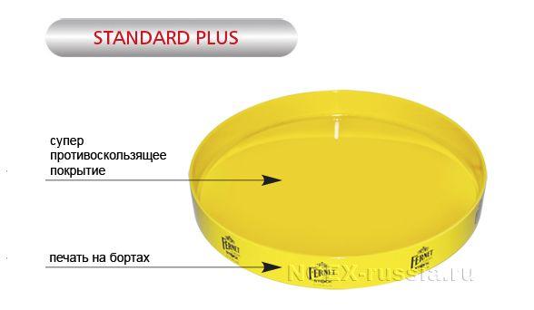 монетница standart plus с супер противоскользящим покрытием