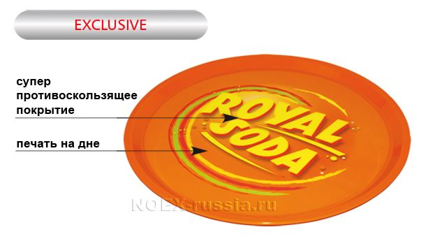 монетница exclusive TACA SLIM