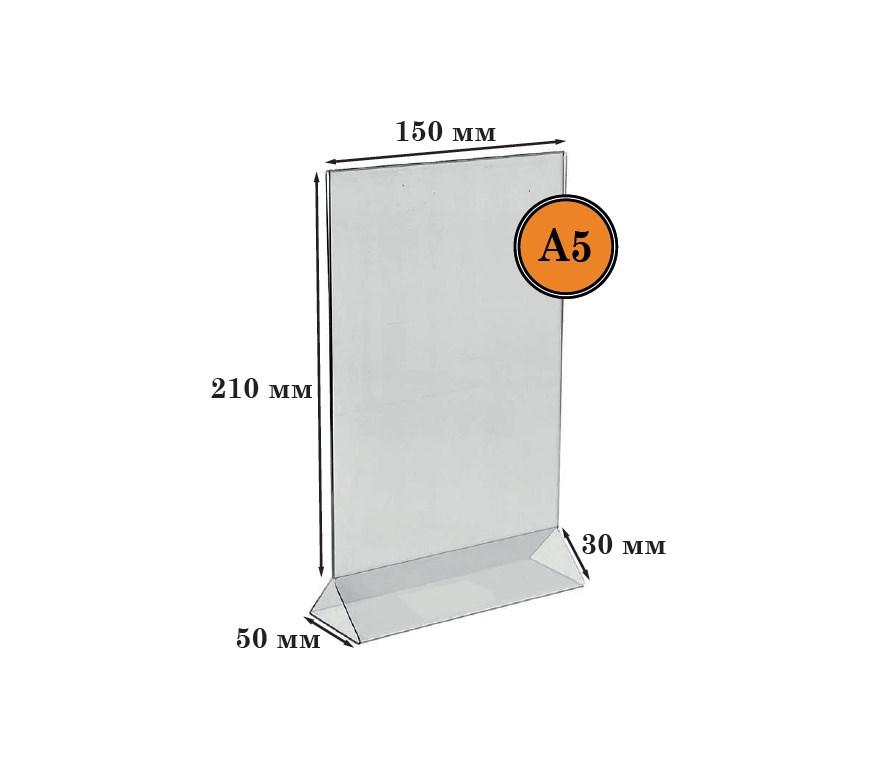 Прозрачные тейбл тент формата А5 с размерами