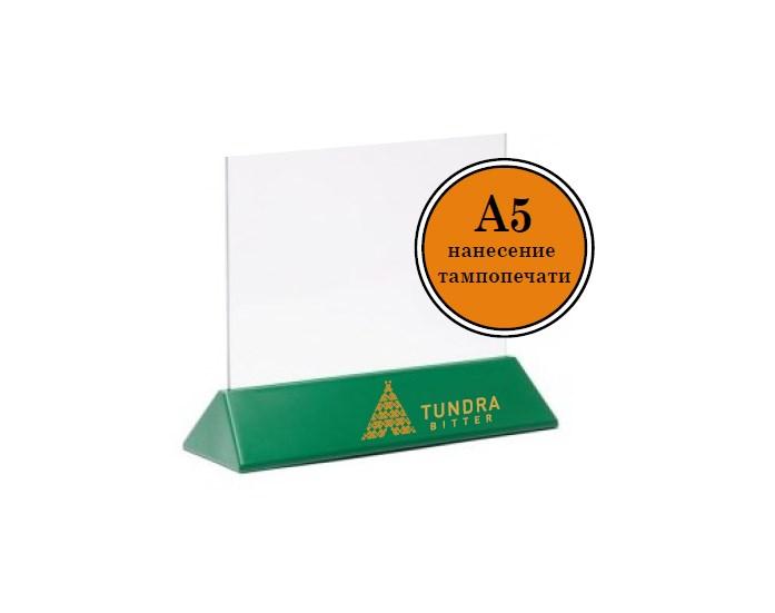 Тейбл тент менюхолдер А5 зеленый горизонтальный с УФ