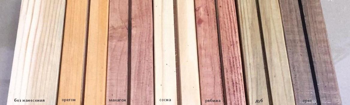 Тейбл тенты менюхолдеры все цвета деревянных оснований