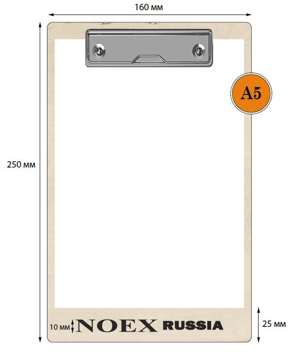 Планшетка А5 деревянная - удлинненная для гравировки низ