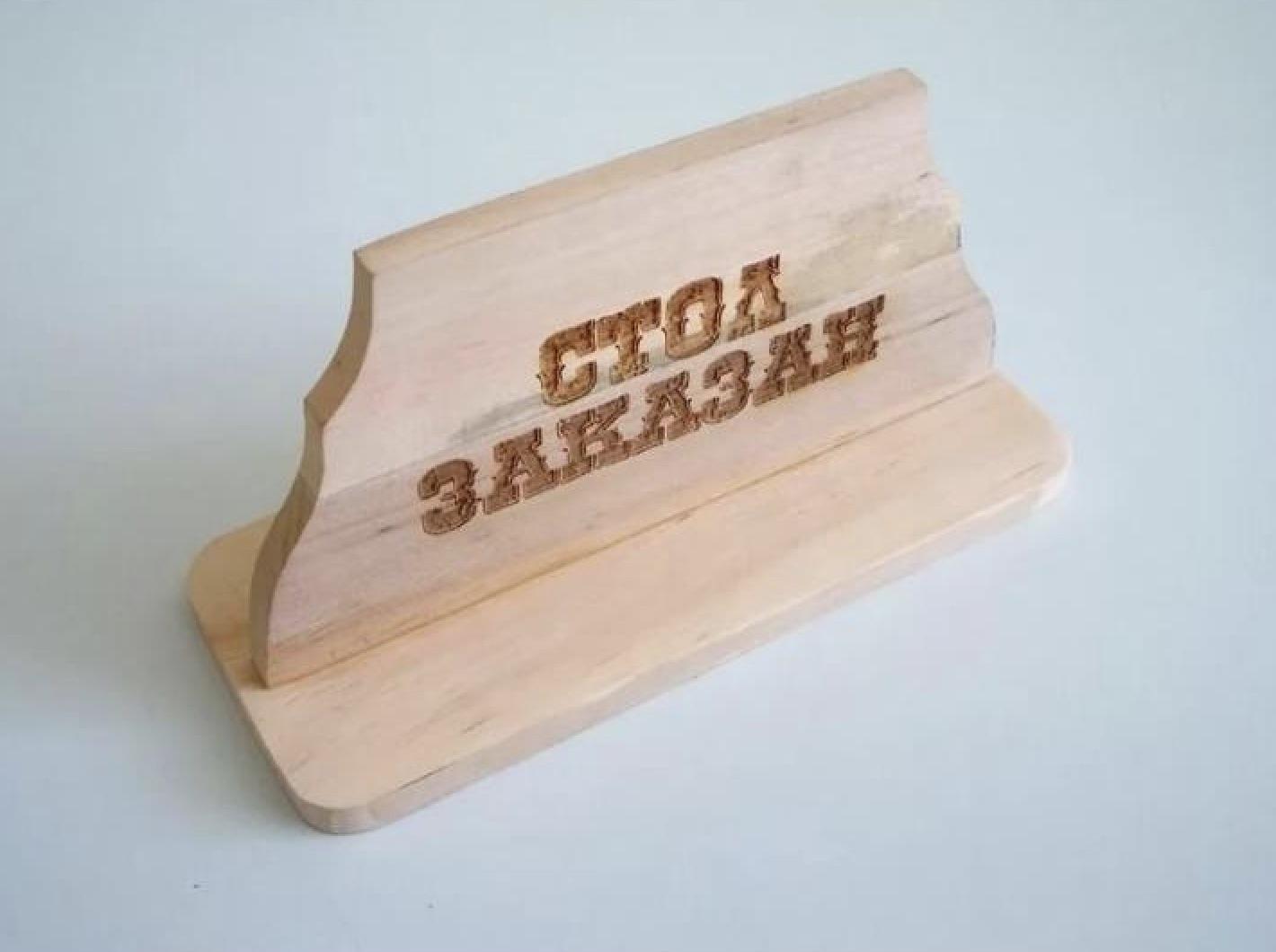 Фото деревянной подставки на стол 2