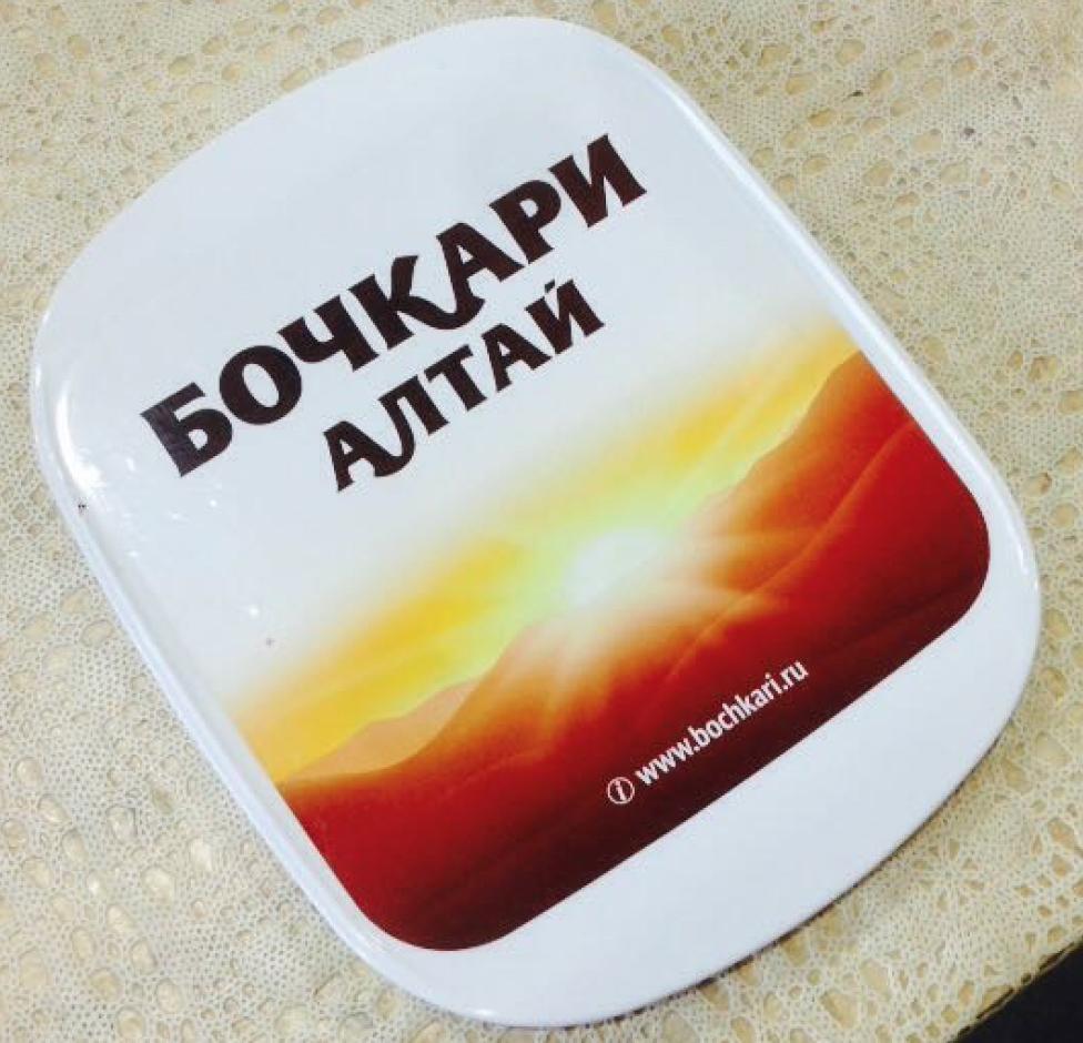Монетница белая Бочкари Алтай