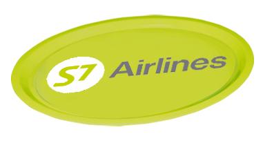 Фото поднос S7 Airlines 3