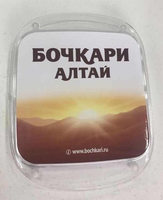 Монетница пластиковая Бочкари