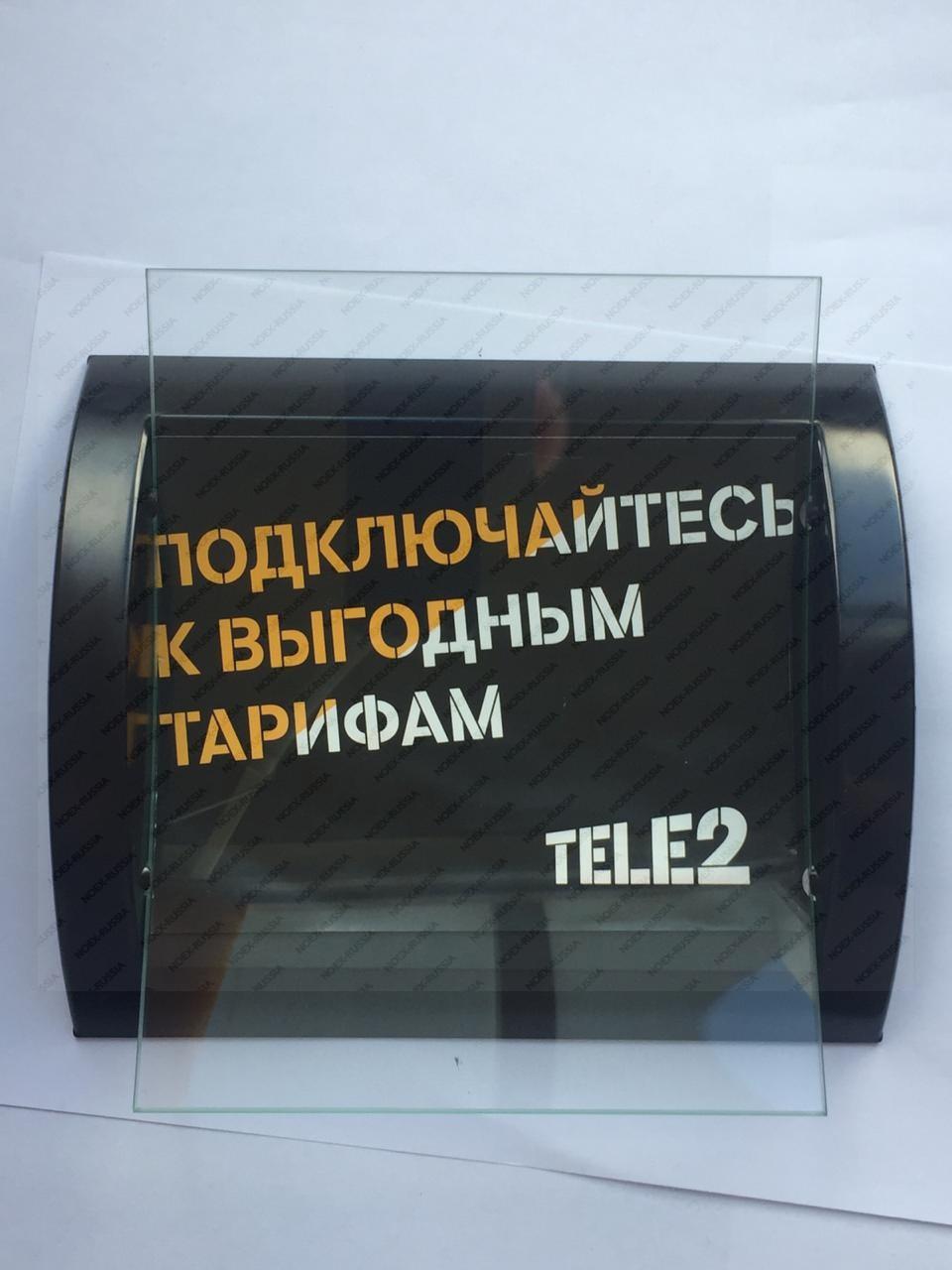 Монетница Теле2
