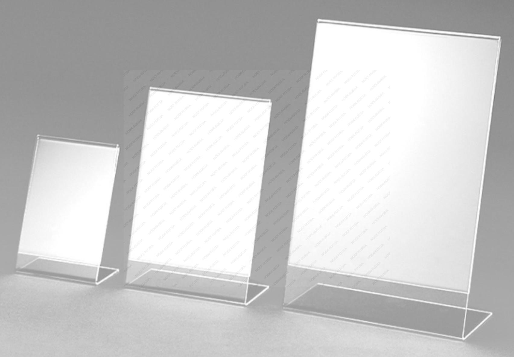 Тейбл тенты прозрачные