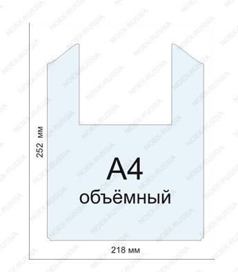Карман А4 объемный и его размер