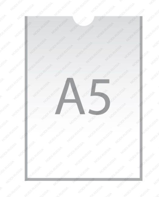 Карман А5 для стенда