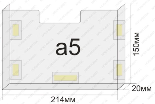 Карман А5 объемный 1 фото
