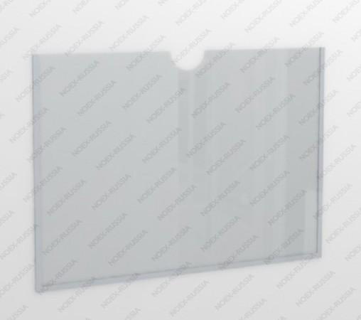 Карман А6 горизонтальный с белым скотчем