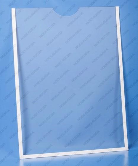 Карман А6 вертикальный с белым скотчем
