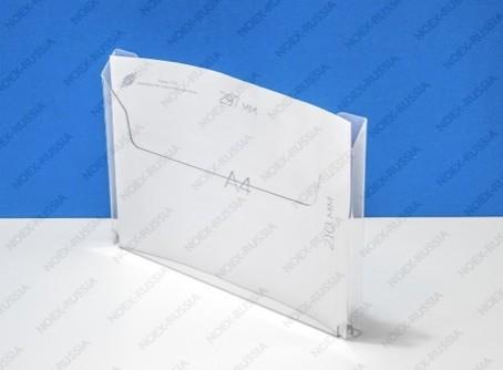 Карманы А4 для стенда объемные горизонтальный с креплениями