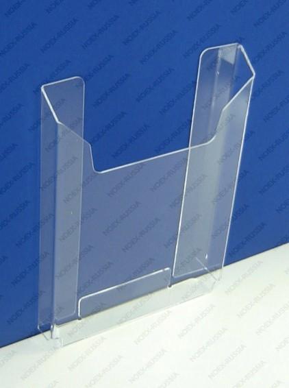 Карманы А6 объемные вертикальные фото2