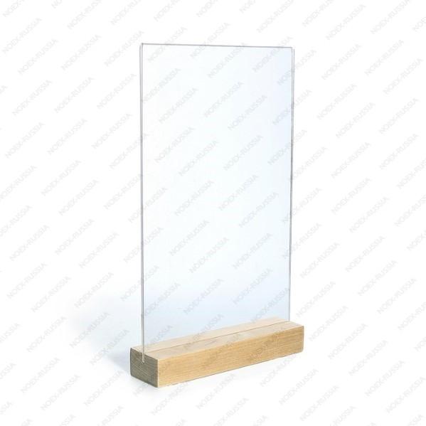 Менюхолдер А4 деревянный
