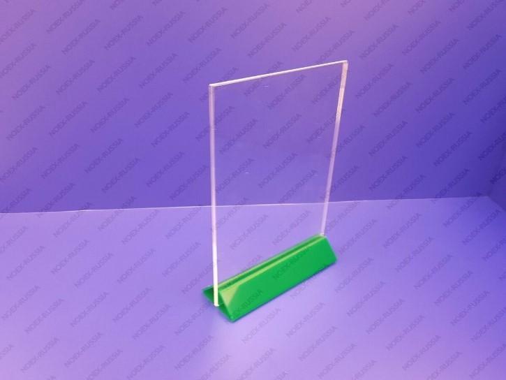 Менюхолдер зеленый А4
