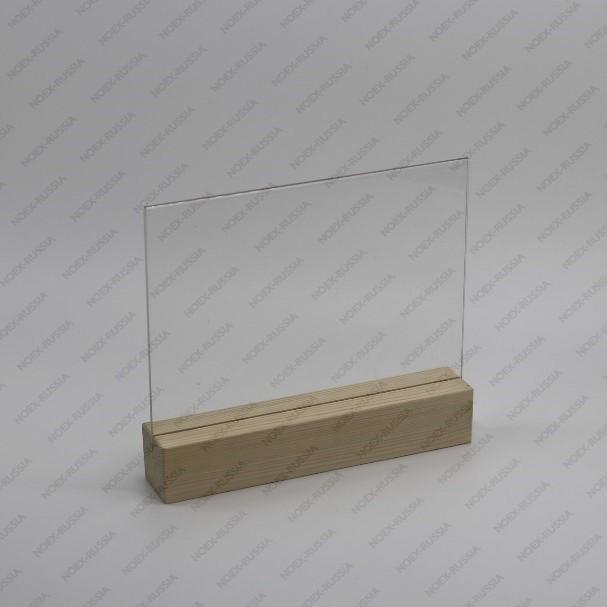 Тейбл тент А4 на деревянной основе горизонтальный
