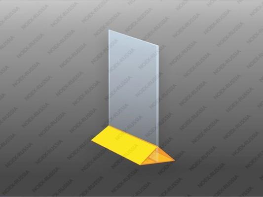 Тейбл тент А5 с желтым основанием