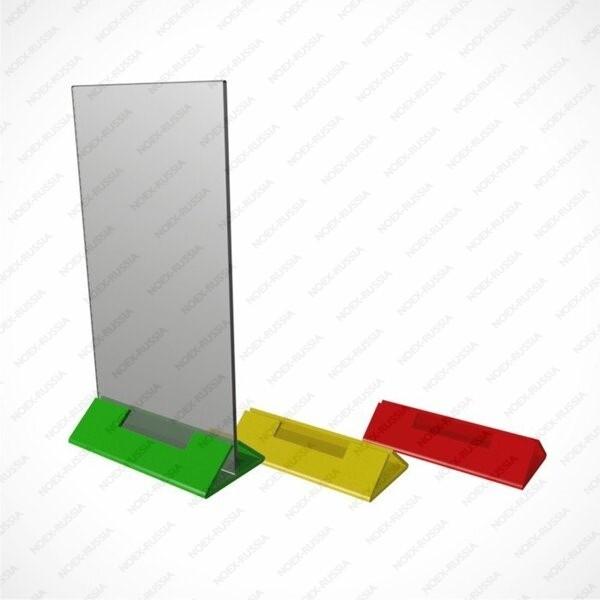 Тейбл тент А5 цветные основания