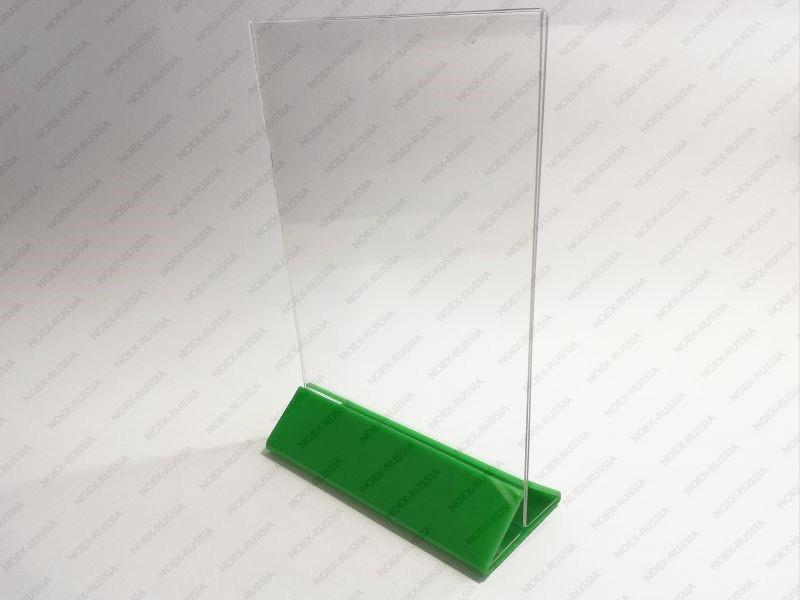 Тейбл тент А5 зеленое основание