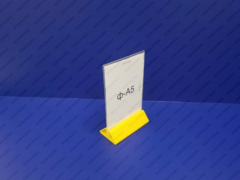 Тейбл тент А5 желтое основание