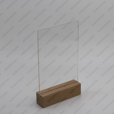Тейбл тент с деревянной основой