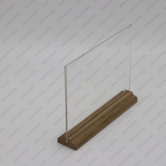 Менюхолдер А4 с деревянным основанием горизонтальный из ели