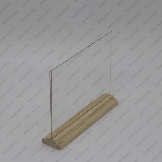 Менюхолдер А4 с деревянным основанием горизонтальный