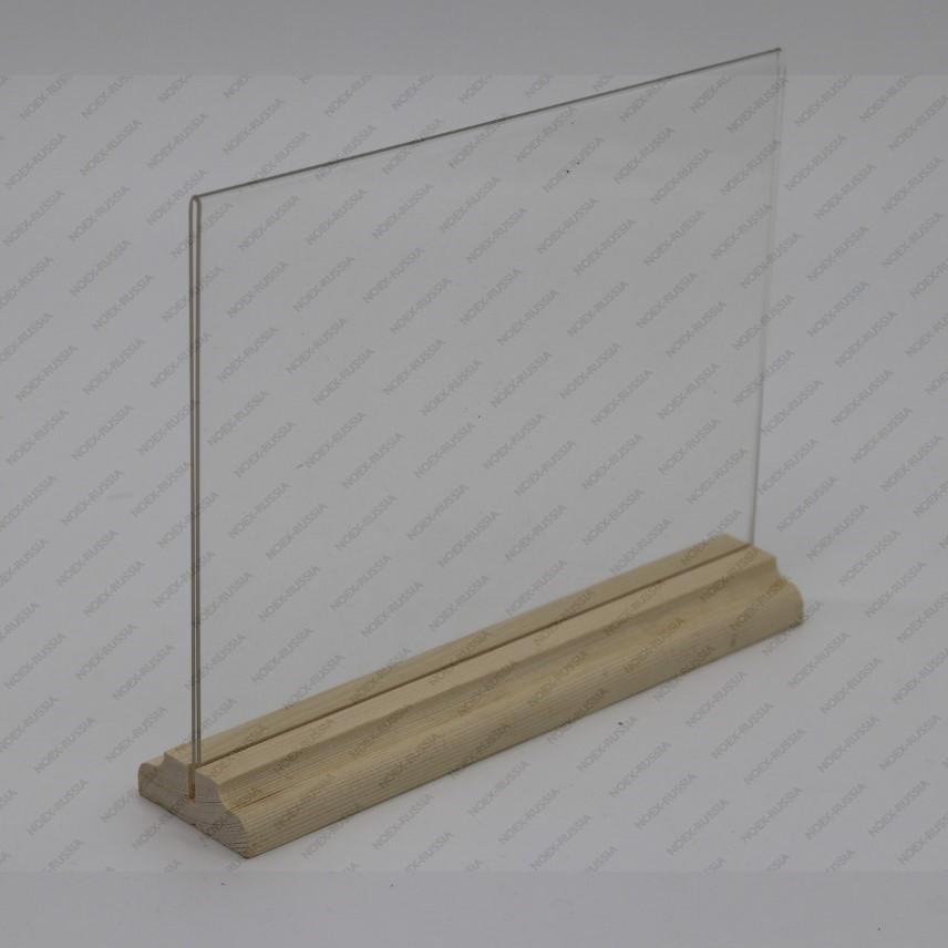 Менюхолдер А5 с деревянным основанием горизонтальный индивидуальный дизайн
