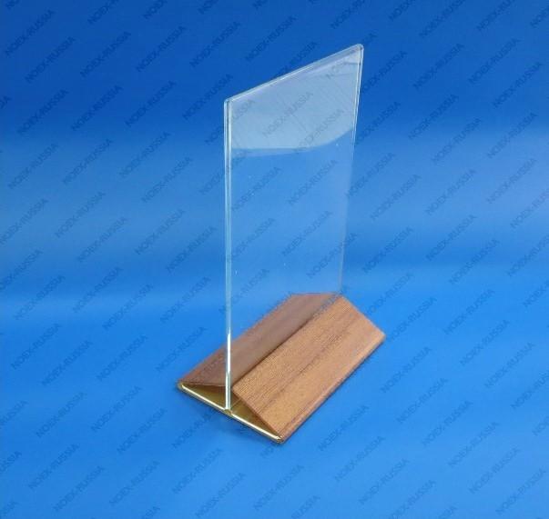 Менюхолдер А5 с деревянным основанием горизонтальный из пластика
