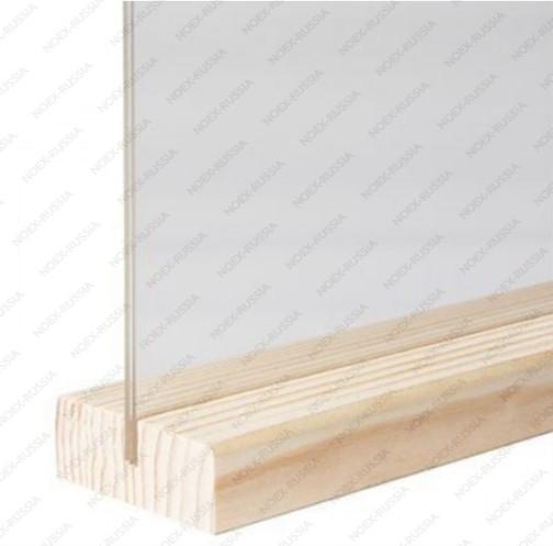 Менюхолдер А5 с деревянным основанием горизонтальный покрашенный лаком