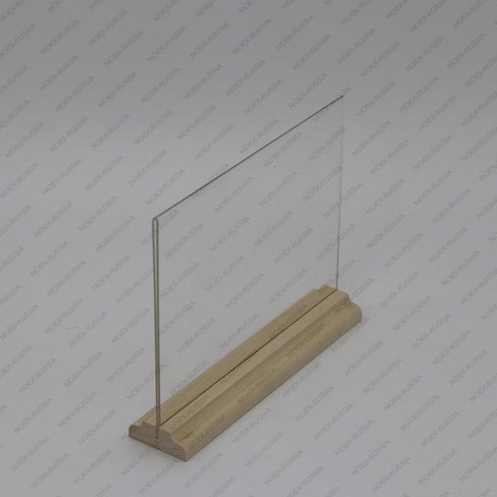 Менюхолдер А5 с деревянным основанием горизонтальный в наличии на складе